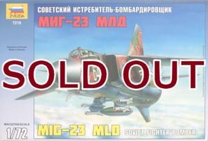 1/72 MIG-23 MLD ソビエト戦闘機
