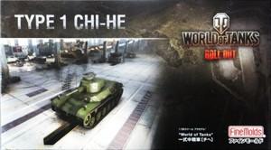 """1/35 """"World of Tanks"""" 一式中戦車 [チヘ]"""