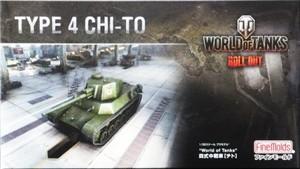 "1/35 ""World of Tanks"" 四式中戦車 [チト]"