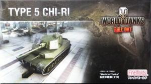 "1/35 ""World of Tanks"" 五式中戦車 [チリ]"