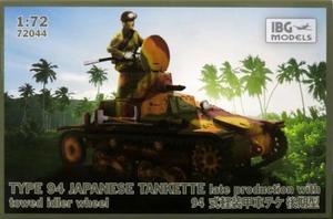 1/72 日・九四式軽装甲車後期型