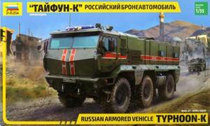 1/35 ロシア装輪装甲車 `タイフーン-K`