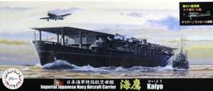 1/700 日本海軍航空母艦 海鷹 フルハルモデル 特別仕様 (九七艦攻12機付属/第931航空隊)