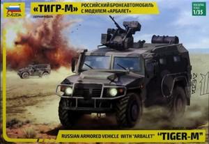 1/35 GAZ ティーグル アルバレッド装備