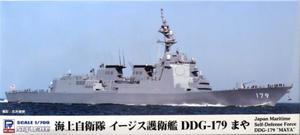 1/700 海上自衛隊 イージス護衛艦 DDG-179 まや