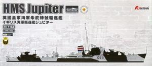 1/700 イギリス海軍 駆逐艦 ジュピター
