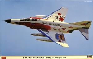 1/48 F-4EJ改 スーパーファントム `302SQ F-4 ファイナルイヤー 2019`