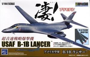 1/144 アメリカ空軍 B-1B ランサー
