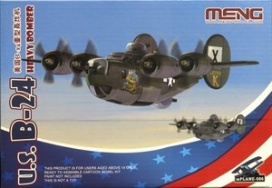 アメリカ B-24 重爆撃機