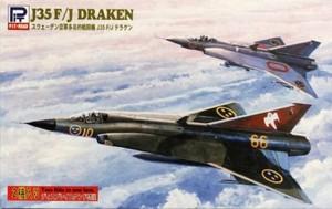 1/144 J35F/J ドラケン スウェーデン空軍(2機入)