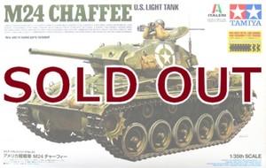 1/35 アメリカ軽戦車 M24 チャーフィー