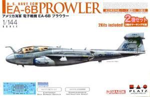 1/144 アメリカ海軍 電子戦機 EA-6B プラウラー 2機セット
