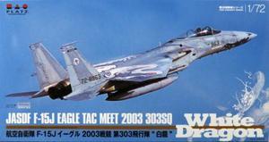 1/72 航空自衛隊 F-15Jイーグル 2003戦競 第303飛行隊 `白龍`
