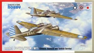 1/72 マーチン139W双発爆撃機・中国・タイ・トルコ