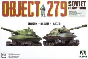 1/72 オブイェークト 279 ソ連重戦車 (2輌セット)