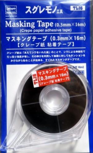 マスキングテープ (0.3mm×16m) 【クレープ紙 粘着テープ】