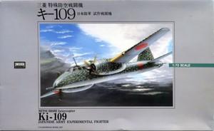 1/72 No.3 三菱 特殊防空戦闘機 キ-109