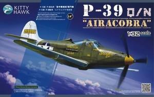 1/32 P-39 Q/N エアコブラ