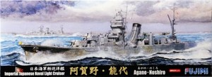 1/700 日本海軍軽巡洋艦 阿賀野/能代