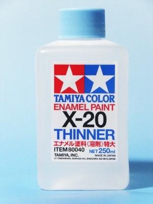 タミヤカラー エナメル塗料溶剤(特大)