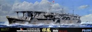 1/700 日本海軍航空母艦 祥鳳 昭和17年 デラックス