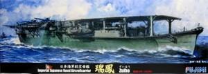 1/700 日本海軍航空母艦 瑞鳳 昭和19年 木甲板シール・ドライデカール付き