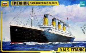 1/700 RMS タイタニック