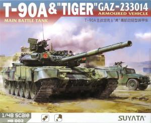 1/48 T-90A 主力戦車 & GAZ-233014 タイガー 装甲車