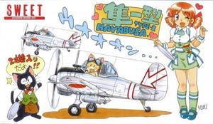 1/144 陸軍一式戦闘機 隼一型 飛行第64戦隊 加藤隼戦闘隊