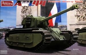 1/35 フランス重戦車 ARL44