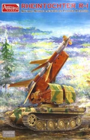1/35 ドイツ 地対空ミサイル ライントホター R1自走対空ミサイル(パンターII車体)
