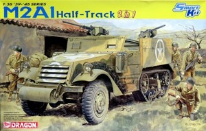 1/35 WW.II アメリカ陸軍 M2/M2A1ハーフトラック