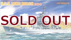 1/700 アメリカ海軍 U.S.S.ロングビーチ CGN-9