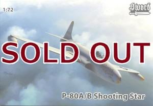 1/72 ロッキード P-80A/B