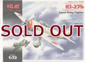 1/72 中島キ27b 九七式戦闘機 乙型