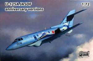 1/72 U-125A 浜松救難隊40周年記念 リミテッドエディション