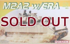 1/72 M2A2 ブラッドレイ w/ERA