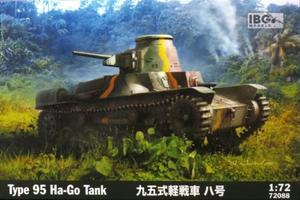 1/72 日・九五式軽戦車ハ号