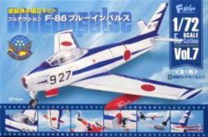 1/72 フルアクション F-86ブルーインパルス