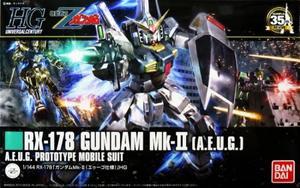 HGUC RX-178 ガンダムMk-II [エゥーゴ仕様] REVIVE
