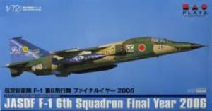 1/72 航空自衛隊 F-1 第6飛行隊 ファイナルイヤー 2006