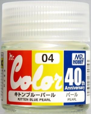 Mr.カラー 40th Anniversary キトンブルーパール