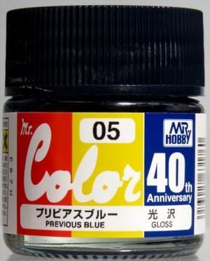 Mr.カラー 40th Anniversary プリビアスブルー