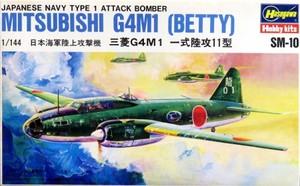 1/144 日本海軍陸上攻撃機 三菱G4M1 一式陸攻11型