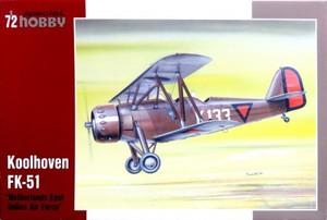 1/72 コールホーフェン FK-51 練習機