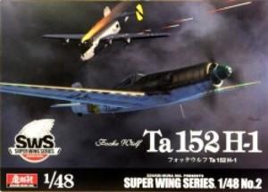 1/48 フォッケウルフ Ta 152 H-1