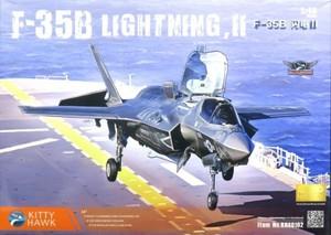 1/48 F-35B ライトニングII Ver.3.0