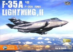1/48 F-35A ライトニングII Ver.2.0
