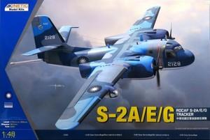 1/48 S-2A/E/G トラッカー 中華民国空軍 対潜哨戒機