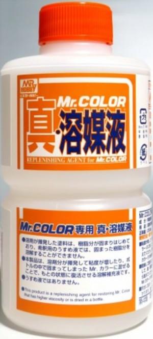 Mr.カラー専用 真・溶媒液